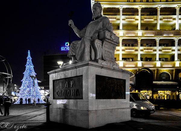 Паметник-цар-Самуил-Monument-King-Samuel