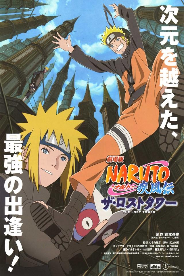 cover anime Gekijōban Naruto Shippūden: Za Rosuto Tawā