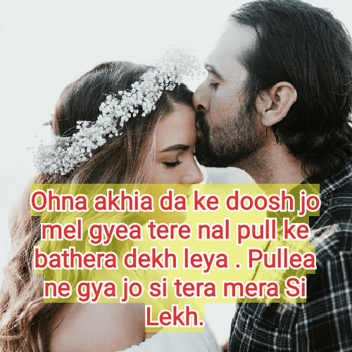 Best new Collection Punjabi New Sad shayari On life Quotes Update on here like Shere and Visit Again again also