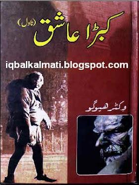 Kubra Ashiq by Victor Hugo Urdu Novel Free Download