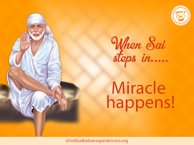 Baba Please Help Me In My Studies - Anonymous Sai Devotee