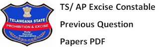 Excise Constable Question Papers of TS/ AP