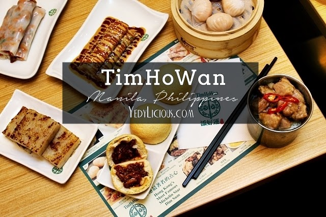 Tim Ho Wan Manila Philippines, Tim Ho Wan Branches at SM Megamall, SM North, Glorietta, Tim Ho Wan Pork Buns, Menu, Blog, Review, Website, Facebook, Twitter, Instagram, Big Four 4 Heavenly Kings,