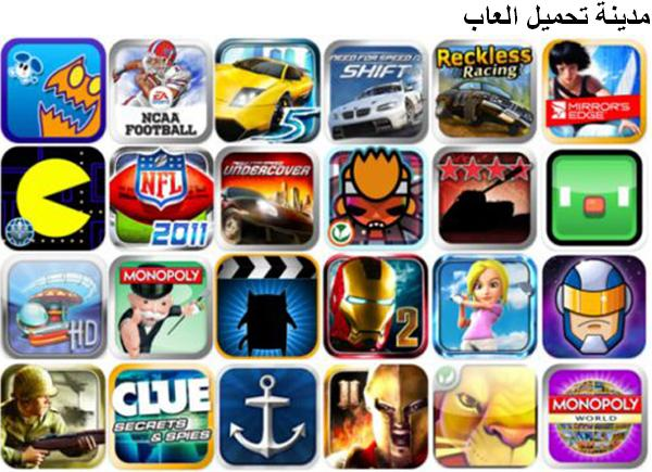 تحميل العاب مجانيه على الهاتف اندرويد apk مجانا Download free games on the phone