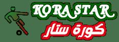 موقع كورة ستار | بث مباشر مباريات اليوم | kora star tv