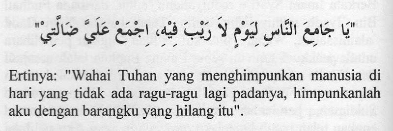 Doa Barang Hilang