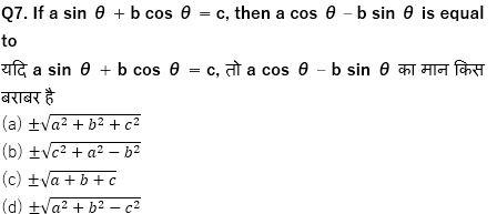 SSC CHSL Quantitative Aptitude Practice Questions : 2nd July_170.1