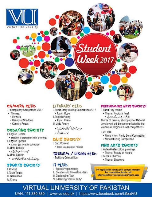 Virtual University Student Week 2017
