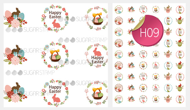 http://www.sugardotcookies.com/store/c1/Featured_Products.html