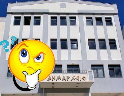Δήμος Ηγουμενίτσας: Δεν γνωρίζουν τον κανονισμό λειτουργίας του ΔΣ ή κάτι άλλο συμβαίνει;