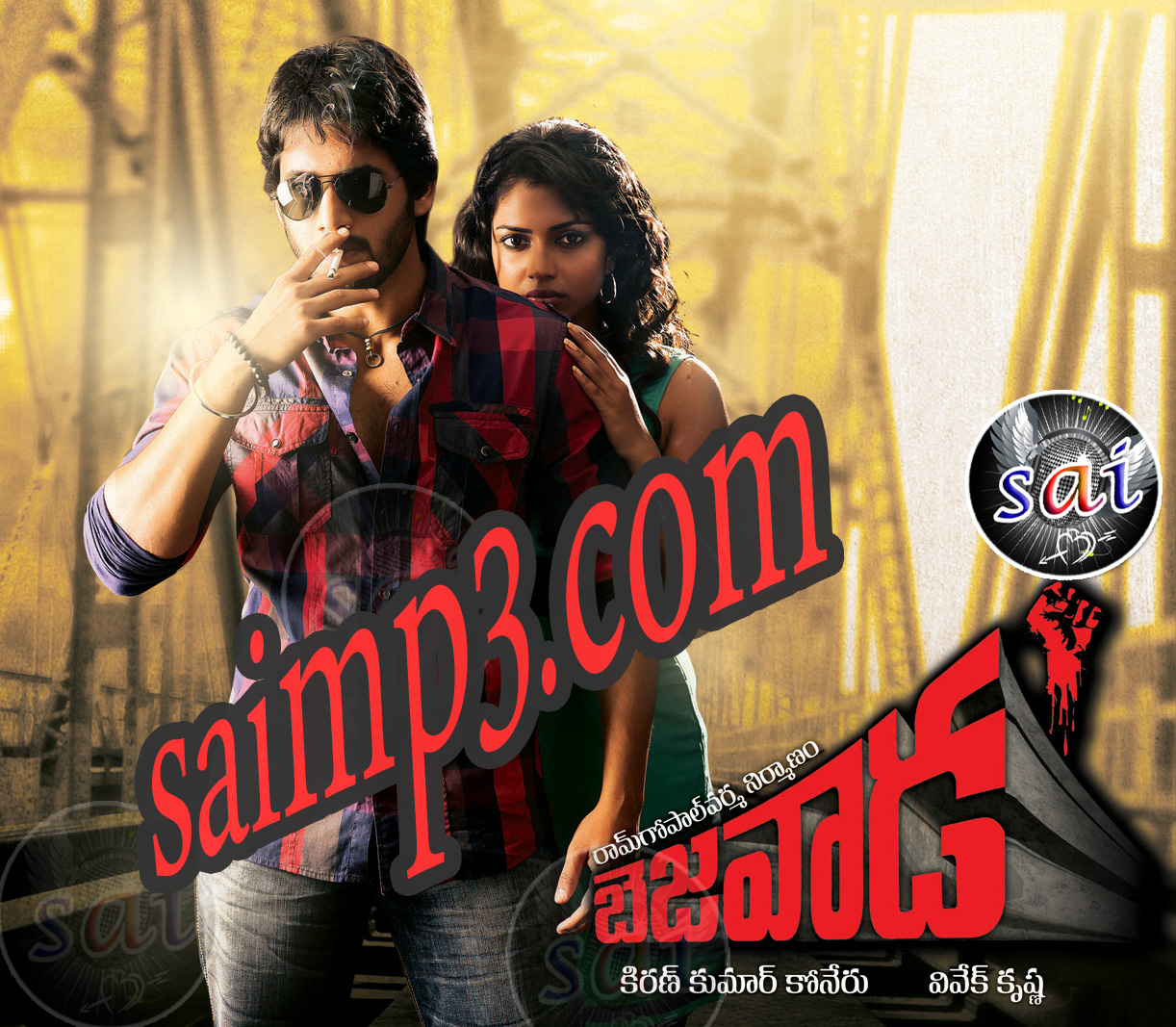Bezawada movie video songs