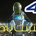 التطبيق الذي يبحث عنه جميع الجزائريون لتشغيل انترنت جيل الرابع 4G مجانا بعد نفاذ العرض
