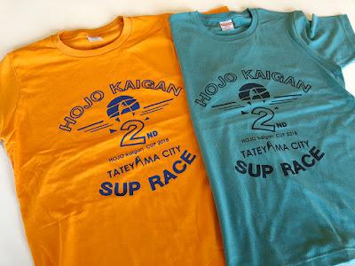 北条海岸 SUP RACE 記念Tシャツ