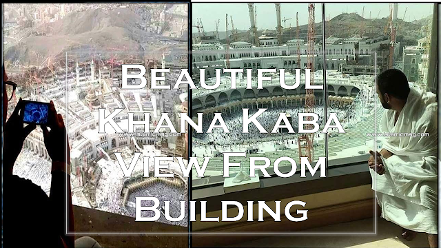 khana-kaba-beautiful
