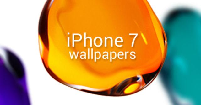 Fondos De Pantalla Iphone 7 Plus: Fondos De Pantalla Para IPhone 7 & IPhone 7 Plus