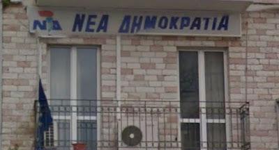 Στην Ηγουμενίτσα σήμερα ο Γραμματέας Οργανωτικού της ΝΔ Στέλιος Κονταδάκης