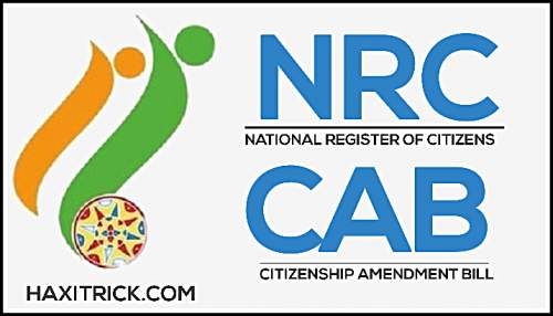What Is NRC, CAA and CAB Full Form Information in Hindi