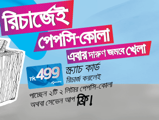 Grameenphone-Recharge-448tk-&-enjoy-Pepsi-7-Up-FREE!