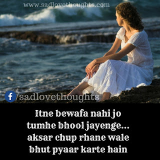 bewafa shayri 2 line | 2 line dard shayari collection