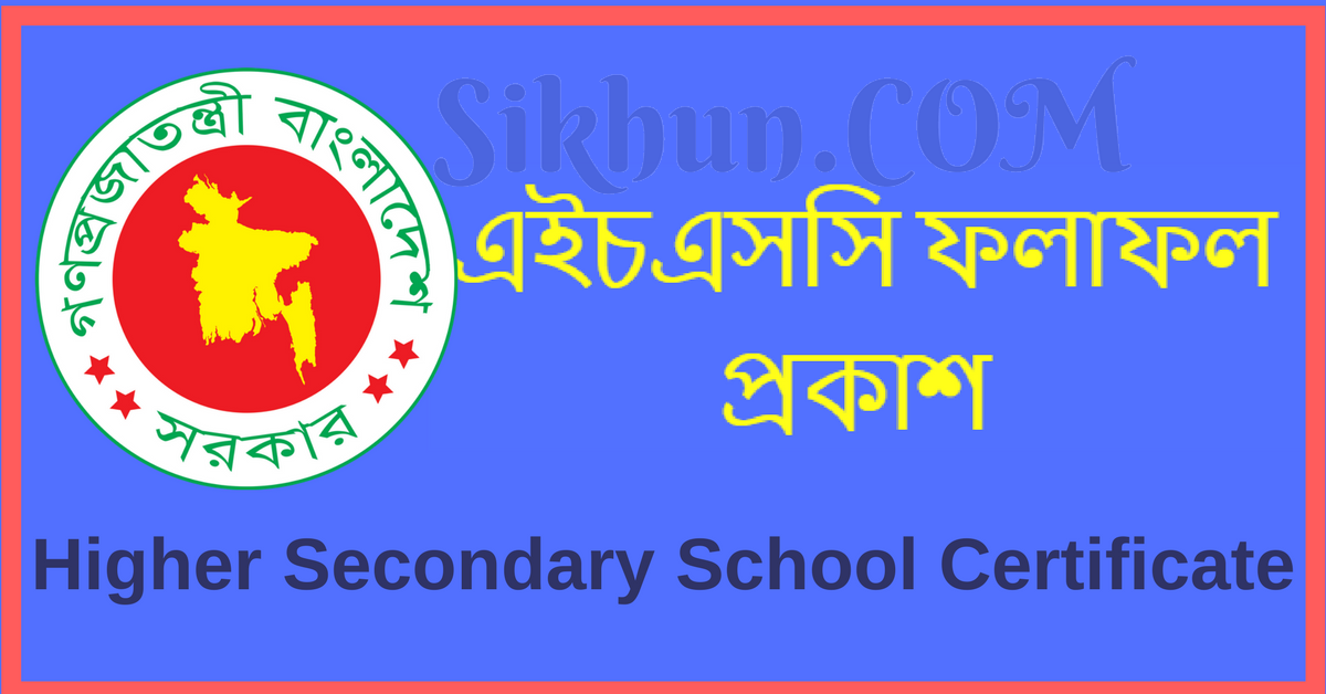 Higher Secondary School Certificate HSC Result 2019