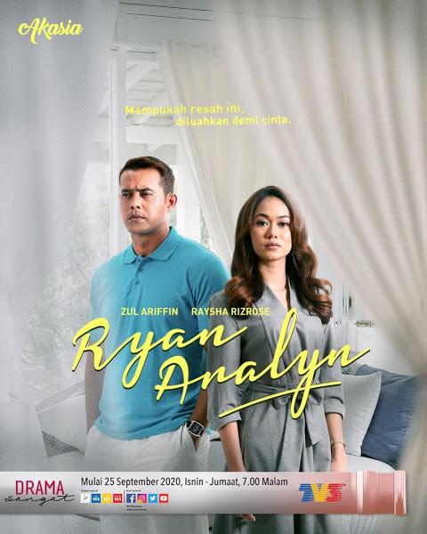 Ryan Aralyn (2020)