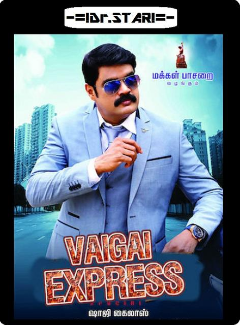 Vaigai Express (2017) UNCUT 200mb Hindi Dubbed Dual Audio (Hindi – Tamil) HDRip HEVC MKV