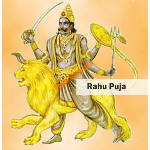 Rahu and Other Planets