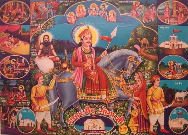 राजस्थान के लोक देवता गोगाजी