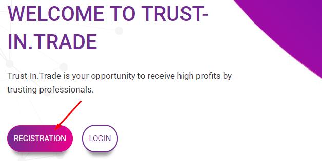 Регистрация в Trust-In Trade