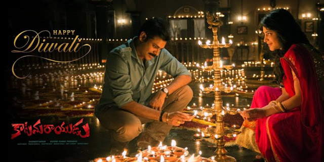 Pawan Kalyan Katamarayudu First Look ULTRA HD ALL Posters WallPapers