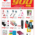 City Centre - 900 Fils Promotion