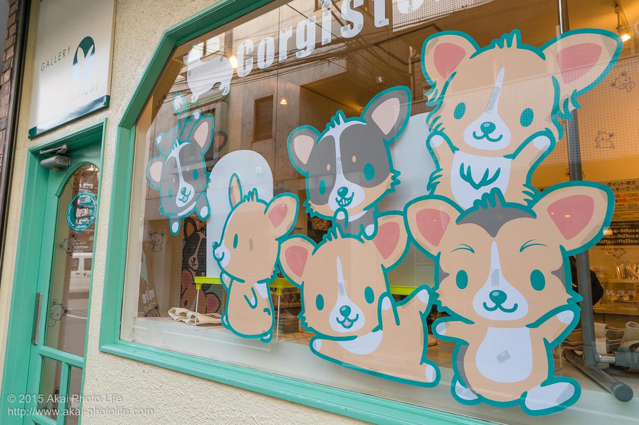 コーギーグッズ専門店Corgi Store