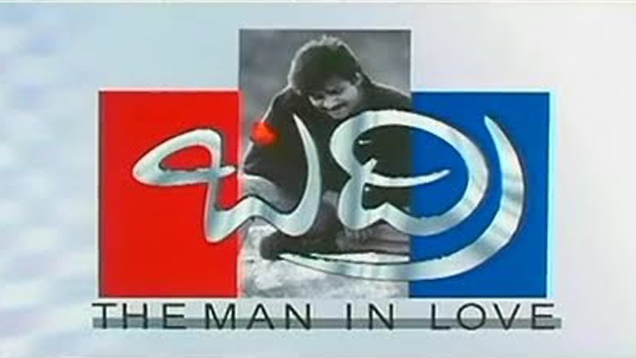 Badri tamil movie songs free download doregama songs.
