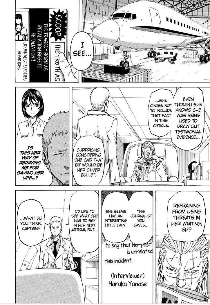 Sukedachi 9 - Chapter 7