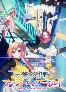 Download Musaigen no Phantom World Batch Subtitle Indonesia