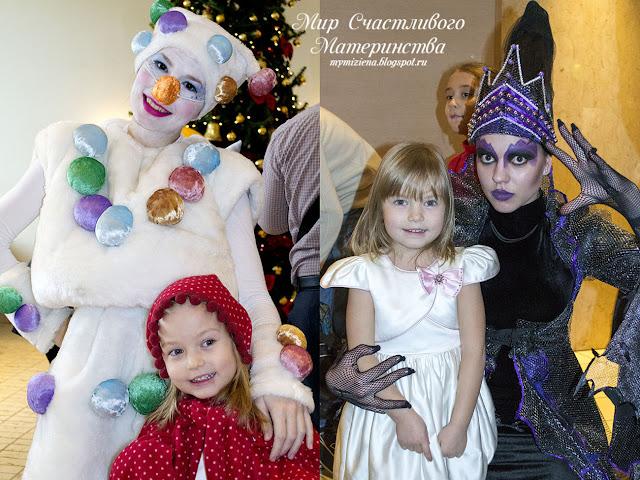 персонажи новогоднего праздника в пулковской
