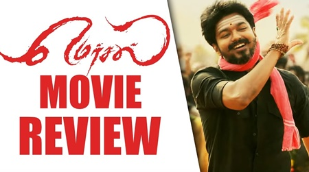Mersal Movie Review | | Tamil Cinema News | Kollywood News