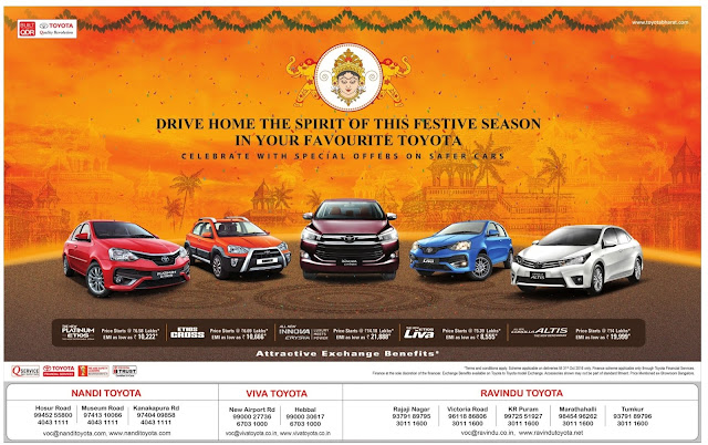 Drive home the spirit of this festive season in your favourite toyota, celebrate with special offers on safer cars.  Platinum Etios, Etios cross, all new innova,Etios Liva, Corolla Altis with attractive benefit exchange |Dasara, Dasshera, Diwali festival offers, discounts, low emi, low rate of interest, zero downpayment offers