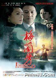 Xem Phim Mai Lan Phương 2008