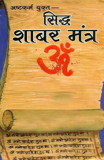 Do Premiyon ke Beech Aapas mein Pyar Paida Karne Aur Badhane ke Gajab Totke