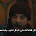 سيرفر مشاهده قيامة ارطغرل الحلقه 141 مترجمه للعربيه