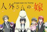 Jingai-san no Yome episode 12 subtitle indonesia -TamaT