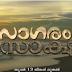 SAGARAM SAKSHI -New Malayalam Serial on Surya TV from 13th June 2016