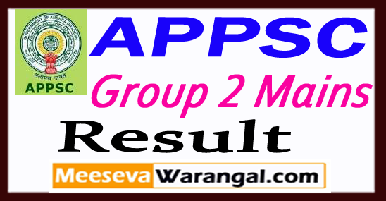 APPSC Group 2 Mains Result 2017 Expected Cut Off Andhra Pradesh Public Service Commission