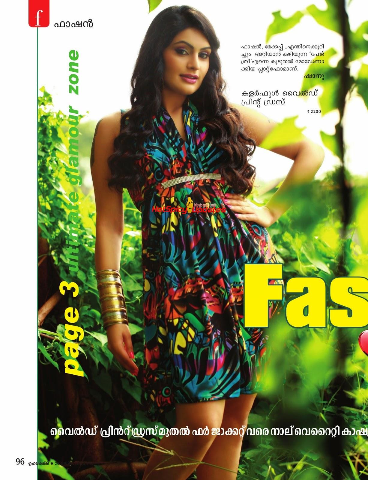 Malayalam actress ranjini hot unseen boobs squeezed - 3 5