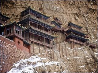 เขาเหิงซานเหนือ (Mount Heng)