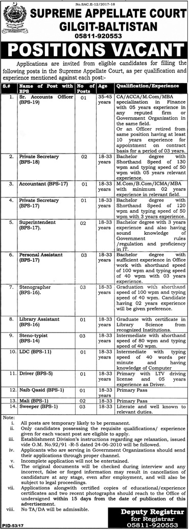 Latest Jobs in Supreme Appellate Court Gilgit Baltistan Today feb 2018