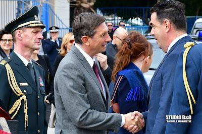 Ο Πρόεδρος της Σλοβενίας απέτισε φόρο τιμής στον Ι. Καποδίστρια στο Ναύπλιο (βίντεο)