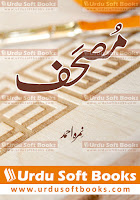 Mushaf by Nimra Ahmed