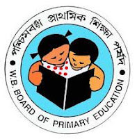 WBBPE Primary Teacher Recruitment